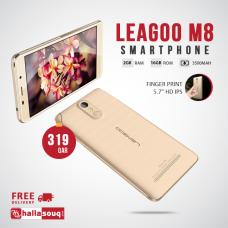 """Leagoo M8 Smartphone 5.7""""HD IPS Android 6.0 MT6580A Quad Core 2GB RAM 16GB ROM 3500mAh Battery 13.0 MP Fingerprint ID Phone"""