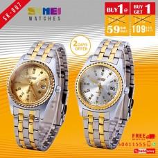 Skmei SK 007, 1 @ 59 QAR Men Quartz Men Watch Full Steel Wristwatches Dive 30m Casual Watch Mujer Gold Color