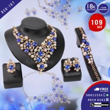 DCG 107 Fashion Necklace Earrings & Bracelet Set for women, buy 1 @ 109 QAR