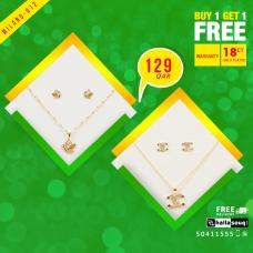MI 012 Milano 18K Gold Plated Buy 1 & Get 1 Free @129 QAR